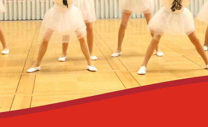 Tanzsportclub Bergen